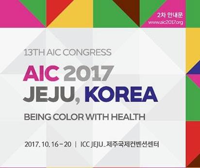 13th AIC (Association Internationale de la Couleur) International Congress