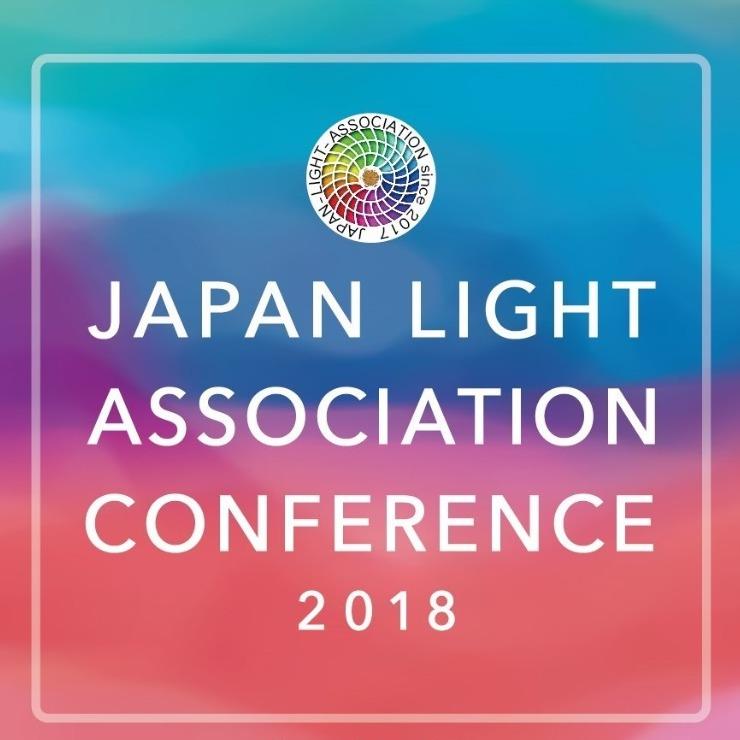 Japan light association conference